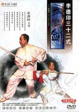 32 posture tai chi sword