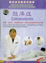 Calcanodynia