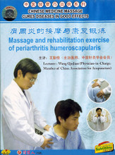 Massage and Rehabilitation Exercise of Periarthritis Humeroscapularis