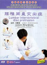 Lumbar Intervertebral Disc Protrusion