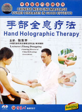 Hand Holographic Therapy