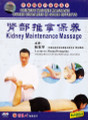 Kidney Maintenance Massage