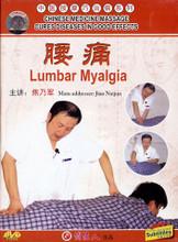 Lumbar Myalgia
