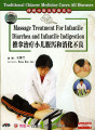 Massage Treatment for Infantile Diarrhea and Infantile Indigestion