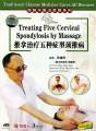 Treating Five Cervical Spondylosis by Massage
