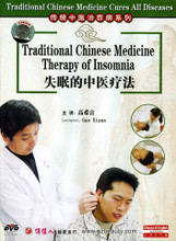 Traditional Chinese Medicine Therapy of Insomnia