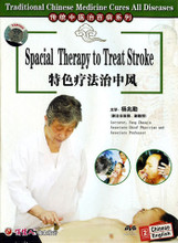 Special Therapy to Treat Stroke