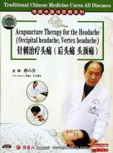 Acupuncture Therapy for Occipital headache Vertex headache