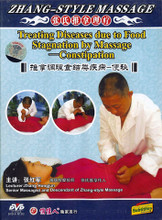 Treating Diseases due to Food Stagnation by Massage Constipation