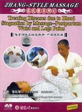 Postpartum Waist and Legs Pains