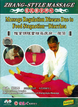 Massage Regulation Diseases due to Food Stagnation: Diarrhea
