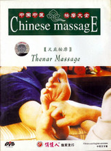 Thenar Massage
