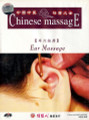 Ear Massage