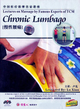 Chronic Lumbago