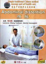 Abdominal Distention