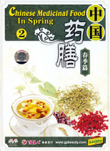 Chinese Medicinal Food in Spring