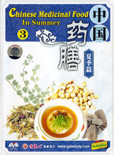 Chinese Medicinal Food in Summer