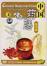 Chinese Medicinal Food in Autumn