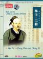 Mo Zi Cheng Hao Cheng Yi