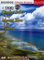Chinese Scenery Qinghai Lake, Mount Mount Hua, Lijiang