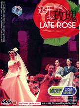 Meihu Drama Late Rose