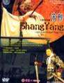 Drama Shang Yang