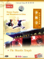 famous temples and monasteries in China Shaolin Temple