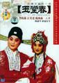 Story of Su San DVD