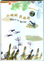 Chinese classic animation films