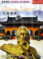 Chinese Taoism DVD