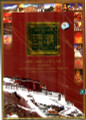 documentary Tibet DVD