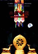 Monasteries in Tibet DVD