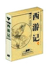 Journey to the West collection edition