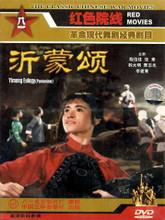Modern Pantomime Film YIMENG EULOGY