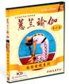 Wai Lana Yoga DVD 2