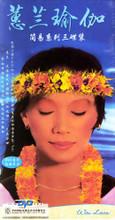 Wai Lana Yoga Easy Series DVD