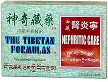 nephritis capsule