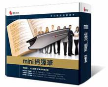PenPower MiniScanEye