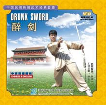 drunken sword