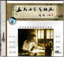 Famous Horse Painter Ge Xianglan