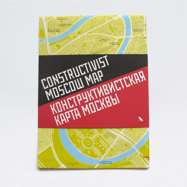 Constructivist Moscow Map by Blue Crow Media available at Of Cabbages & Kings.