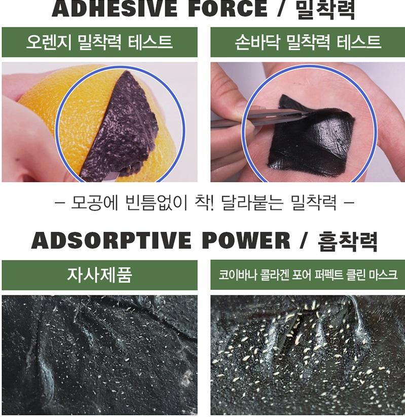 blackporedeurre.jpg