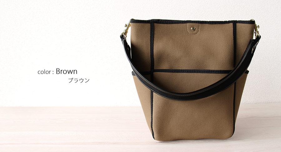 gransee-color-brown.jpg