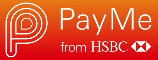 hsbc-payme3.jpg