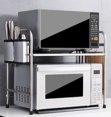HW02082018B Stainless Steel Kitchen Rack