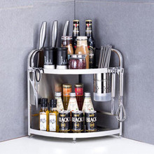 HW02082018L2  Stainless Steel Kitchen Rack