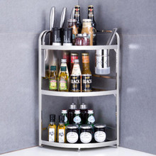 HW02082018L3 Stainless Steel Kitchen Rack