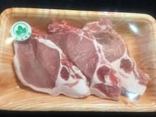 Okinawa Pork Chop 360g 3pcs