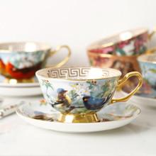 HW26112018 Tea Cup Set
