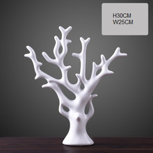 HW10122018B Money Tree (black/white)